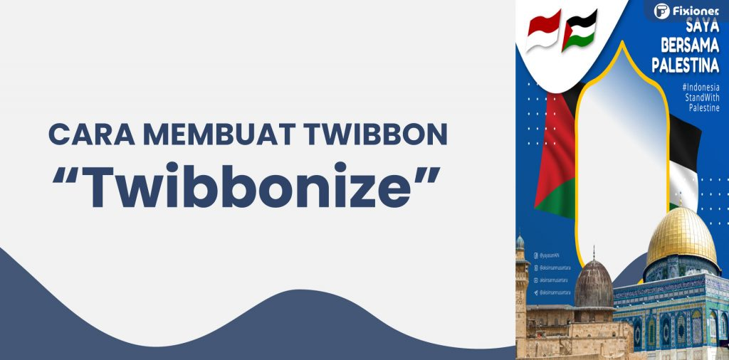 cara membuat twibbon online